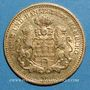 Monnaies Hambourg. 5 mark 1877J
