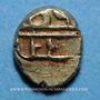 Monnaies Inde. Pulicat. Kanthiraya-fanam (17e siècle)