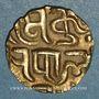 Monnaies Inde. Yadavas de Tribhuvanagiri (Bayana). Kumara Pala (avant 1196). 4 1/2 masha