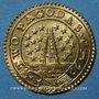 Monnaies Indes anglaises. Madras. 2 pagodes (1808-1815)