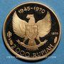 Monnaies Indonésie. 200 roupies 1970. 25e anniversaire de l'indépendance. (PTL 900/1000. 4,93 g)