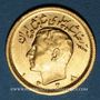 Monnaies Iran. Mohammad Reza Pahlavi. (1320-58ES = 1941-79). 1/2 pahlavi ES1338 (1959). (PTL 900‰. 4,05g)