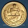 Monnaies Iran. Mohammad Reza Pahlavi. (1320-58ES = 1941-79). 1/2 pahlavi ES1338 (1959). (PTL 900/1000. 4,05g)