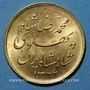 Monnaies Iran. Mohammad Reza Pahlavi. Shah (1320-1358ES = 1941-79). Pahlavi 1322ES (1943). 900 /1000. 8,13 g