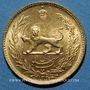 Monnaies Iran. Mohammad Reza Pahlavi. Shah (1320-1358ES = 1941-79). Pahlavi 1322ES (1943). (PTL 900‰. 8,13 g)