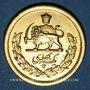 Monnaies Iran. Mohammad Reza Pahlavi, Shah (1320-58ES = 1941-1979). Pahlavi 1337ES (1958). 900 /1000. 8,13 g