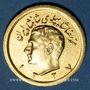 Monnaies Iran. Mohammad Reza Pahlavi, Shah (1320-58ES = 1941-1979). Pahlavi 1337ES (1958). (PTL 900‰. 8,13 g)