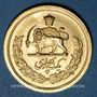 Monnaies Iran. Mohammad Reza Pahlavi, Shah (1320-58ES = 1941-1979). Pahlavi 1340ES (1961). 900 /1000. 8,13 g