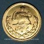 Monnaies Iran. Mohammad Reza Pahlavi. Shah (1320-58ES = 1941-79). 1/2 pahlavi 1354ES(1975). (PTL 900‰. 4,07g)