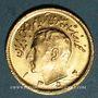 Monnaies Iran. Mohammad Reza Pahlavi. Shah (1320-58ES = 1941-79). 1/2 pahlavi ES1354 (1975). 900/1000. 4,07 g