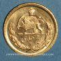 Monnaies Iran. Mohammad Reza Pahlavi. Shah (1941-79). 1/2 pahlavi 1354ES (1975). (PTL 900/1000. 4,07 g)