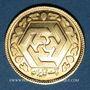 Monnaies Iran. République Islamique. 1/2 azadi 1358H (= 1979). (PTL 900/1000. 4,068 g)