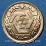 Monnaies Iran. République Islamique. 1/2 azadi 1370H (= 1991). (PTL 900/1000. 4,068 g)
