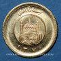 Monnaies Iran. République Islamique. 1/4 azadi 1370H (= 1991). (PTL 900‰. 2,03 g)