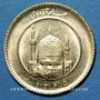 Monnaies Iran. République Islamique. 1 azadi 1365H (= 1986). (PTL 900‰. 8,136 g)