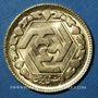 Monnaies Iran. République Islamique. 1 azadi 1365H (= 1986). (PTL 900/1000. 8,136 g)