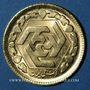 Monnaies Iran. République Islamique. 1 azadi 1368H (= 1989). (PTL 900‰. 8,136 g)