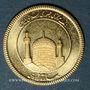 Monnaies Iran. République Islamique. 1 azadi 1386 ère solaire (= 2007). (PTL 900‰. 8,136 g)