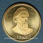 Monnaies Iran. République Islamique. 1 azadi 1386 ère solaire (= 2007). (PTL 900/1000. 8,136 g)