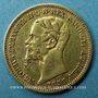 Monnaies Italie. Sardaigne. Victor Emmanuel II (1849-1861). 20 lires 1851 P. Gênes. (PTL 900‰. 6,45 g)