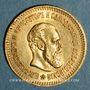Monnaies Russie. Alexandre III (1881-1894). 5 roubles 1888. (PTL 900‰. 6,45 g)