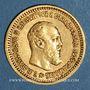 Monnaies Russie. Alexandre III (1881-1894). 5 roubles 1889. (PTL 900‰. 6,45 g)