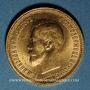Monnaies Russie. Nicolas II (1894-1917). 10 roubles 1898. (PTL 900‰. 8,60 g)
