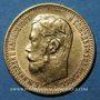 Monnaies Russie. Nicolas II (1894-1917). 5 roubles 1897. (PTL 900‰. 4,30 g)
