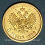 Monnaies Russie. Nicolas II (1894-1917). 5 roubles 1898. 900 /1000. 4,30 gr