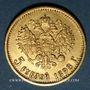 Monnaies Russie. Nicolas II (1894-1917). 5 roubles 1898. (PTL 900‰. 4,30 g)