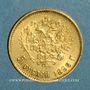 Monnaies Russie. Nicolas II (1894-1917). 5 roubles 1898. (PTL 900 /1000. 4,30 gr)