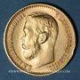 Monnaies Russie. Nicolas II (1894-1917). 5 roubles 1899. (PTL 900‰. 4,30 g)