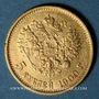 Monnaies Russie. Nicolas II (1894-1917). 5 roubles 1900. (PTL 900‰. 4,30 g)