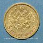 Monnaies Russie. Nicolas II (1894-1917). 5 roubles 1900. (PTL 900 /1000. 4,30 gr)