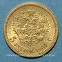 Monnaies Russie. Nicolas II (1894-1917). 5 roubles 1901. (PTL 900 /1000. 4,30 gr)