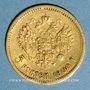 Monnaies Russie. Nicolas II (1894-1917). 5 roubles (PTL 900‰. 4,30 g)