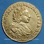 Monnaies Russie. Pierre Ier le Grand (1682-1725). 2 roubles 1721