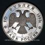 Monnaies Russie. République. 10 roubles 1993. Jeux Olympiques. Palladium. (PTL 999‰. 15,55 g)