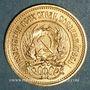 Monnaies Russie. République. Cherwonetz (= 10 roubles) 197. (PTL 900‰. 8,6026 g)