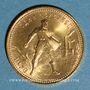 Monnaies Russie. République. Cherwonetz (= 10 roubles) 1976. (PTL 900‰. 8,6026 g)