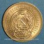 Monnaies Russie. République. Cherwonetz 1977. (PTL 900‰. 8,6026 g)