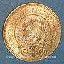 Monnaies Russie. République. Cherwonetz 1977. (PTL 900 /1000. 8,6026 g)