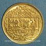 Monnaies Syrie. République. 1/2 pound 1369H-1950 (PTL 900‰. 3,38 g)