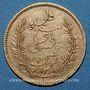 Monnaies Tunisie. Ali, bey (1299-1320H= 1882-1902). 10 francs 1891A. (PTL 900‰. 3,22 g)