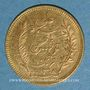 Monnaies Tunisie. Ali III, bey (1299-1320H = 1882-1902). 10 francs 1891. (PTL 900‰. 3,22 g)