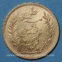 Monnaies Tunisie. Ali III, bey (1299-1320H = 1882-1902). 20 francs 1891 A. (PTL 900‰. 6,45 g)