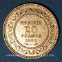 Monnaies Tunisie. Ali III, bey (1299-1320H = 1882-1902). 20 francs 1891A. (PTL 900‰. 6,45 g)