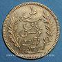 Monnaies Tunisie. Ali III, bey (1299-1320H = 1882-1902). 20 francs 1899 A. (PTL 900‰. 6,45 g)