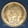 Monnaies Tunisie. Ali III, bey (1299-1320H = 1882-1902). 20 francs 1899A. (PTL 900‰. 6,45 g)