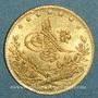 Monnaies Turquie. Abdoul Mejid (1223-55H =1808-39). 50 kurush 1255/7 (PTL 917‰. 3,60 g)